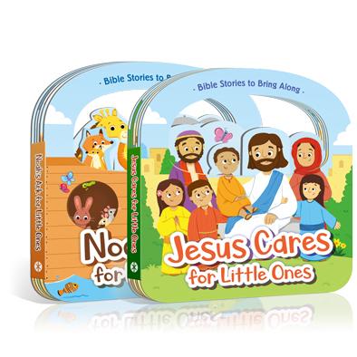 Scandinavia Publishing House Childrens Bibles Sph